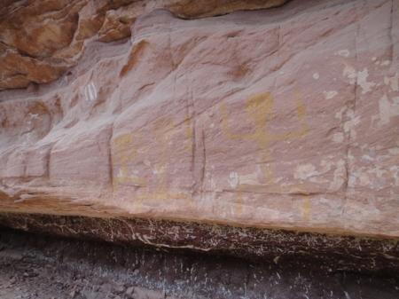 Yellow ancestral puebloan pictograph in Grand Gulch, Utah. Photo by Gerald Trainor.